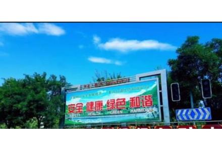 1000万吨/年!威克冶金成为北京首个砂石绿色基地