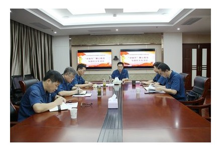中环水务成功签约蚌埠市再生水回用项目