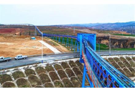 山西晉煤集團:成功建成亞洲最長空中輸煤管廊