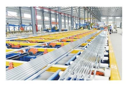 疫情蔓延導致波斯尼亞鋁加工公司feal減產50%