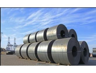 Aluminij Mostar鋁冶煉廠接受了中財團租賃其鑄造廠的更高出價