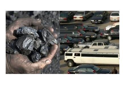 一季度内蒙古未发生煤矿生产安全事故 煤矿复工复产率达85.6%