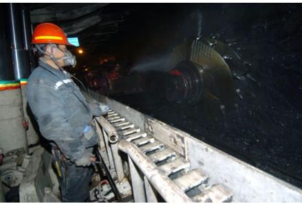 """新時代煤炭行業院校如何發展?""""特色""""和""""一流""""上下功夫"""