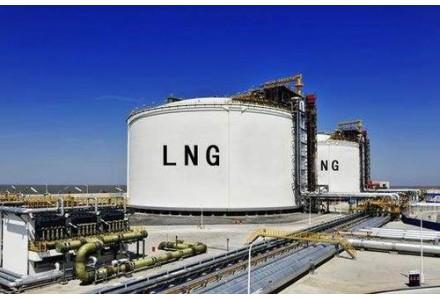 美国液化天然气出口将降至25%