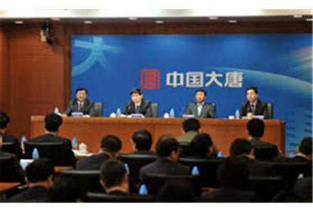 中国大唐自主开发建设的第一个千万吨级特大型井工矿项目!