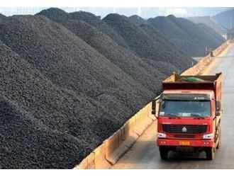 全国煤炭产能大起底 煤炭产能供需形势分析
