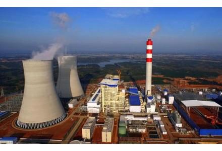 葡萄牙能源公司EDP计划提前两年关闭锡尼什燃煤电厂