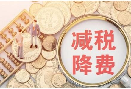 """助力中国经济""""下半场""""积极财政政策有望加速兑现"""