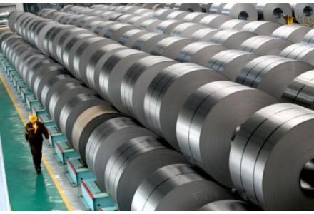江苏省钢铁行业协会印发《钢铁行业产能置换实施办法》