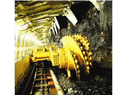 选矿技术研究及工业应用