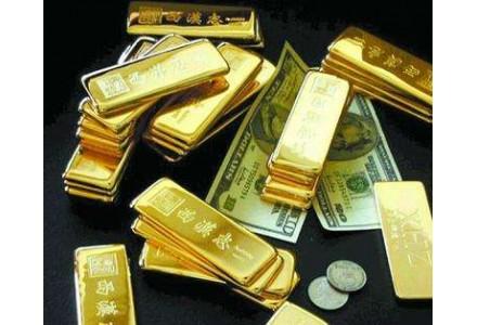 黄金较原来缴纳费用水平上升