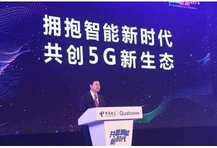 """5G+""智能矿山论坛将在京举行"