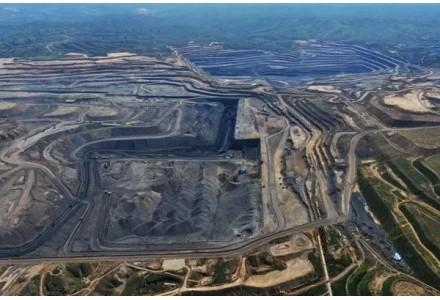 """山东发文要求确保完成""""十三五""""煤炭去产能任务"""