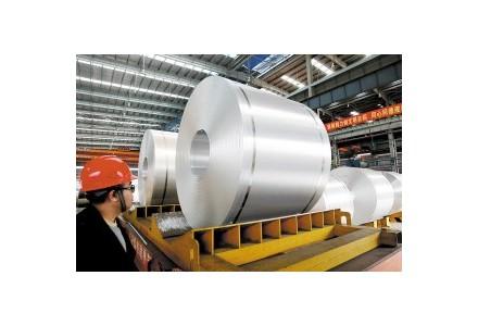 """美国铝行业对政府向加拿大征收""""232关税""""的不同看法"""