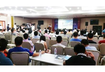 第二届全国矿用新药剂新技术应用交流会举办