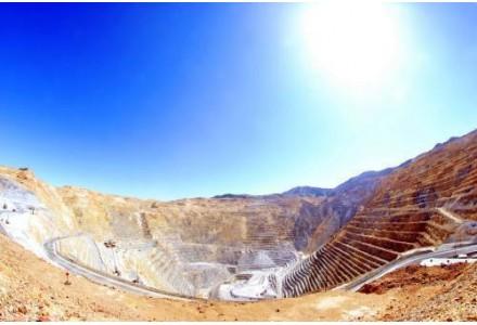 秘鲁矿业二期一步正式移交生产