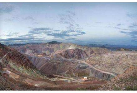 澳大利亚萨纳杜矿业公司为旗下蒙古铜金矿项目勘探筹集资金