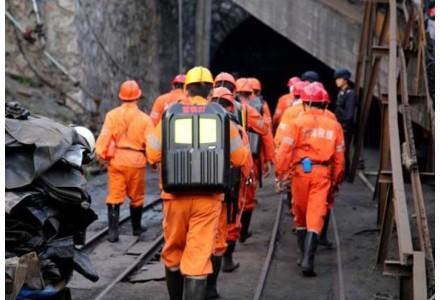 神东煤炭集团锦界煤矿民生工程暖人心