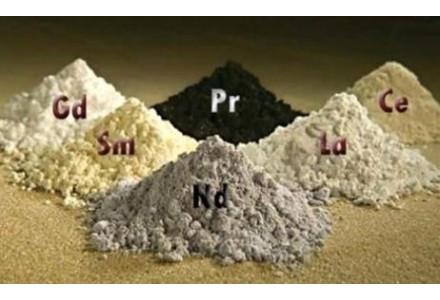 包头铝业成功研发稀土扁锭