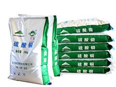 工业硫酸铜