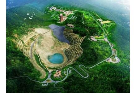 全国绿色矿业发展示范区建设方案专家审查会召开