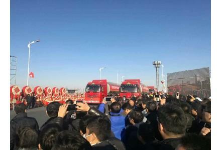 北京石油直播带货开启消费扶贫新模式