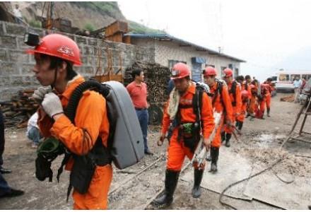 1-8月湖南省煤矿发生事故1起、死亡1人