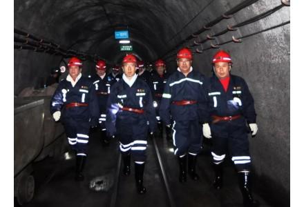 老牌煤炭建设央企谱写转型发展新篇章