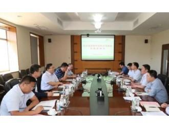 王啟瑞任山西省應急管理廳黨委書記