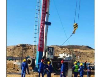陜西延長總投資70元 50萬噸煤基乙醇項目最新進展