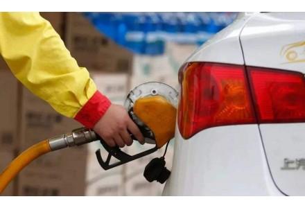 汽油、柴油价格上调