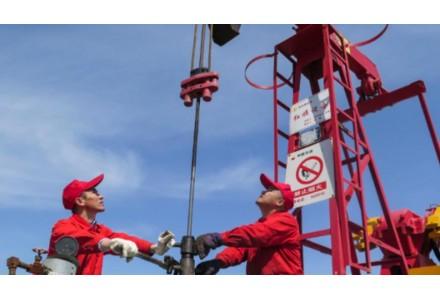 原油需求放缓OPEC+减产悬而未决