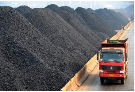 隆重启幕|第十届中国煤炭市场高峰论坛
