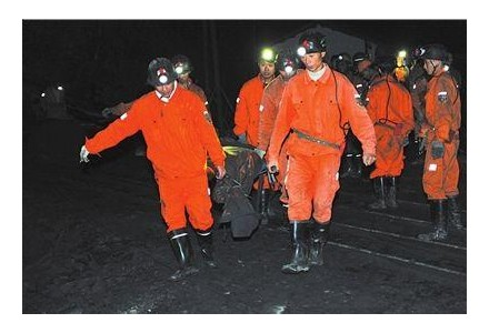 """河北确保全年非煤矿山事故起数、死亡人数与去年相比""""双下降"""""""