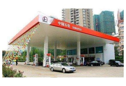 石油价格逐渐企稳!