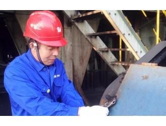 山東省滕州市調整非居民用管道天然氣銷售價格