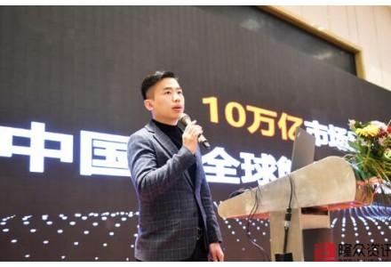 能链合伙人刘新桐:数字化为媒 出行能源进入油电双轮驱动时代