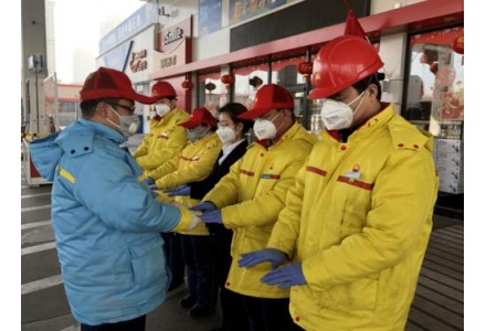 中国石油河北销售:救急油援助石家庄集中隔离点