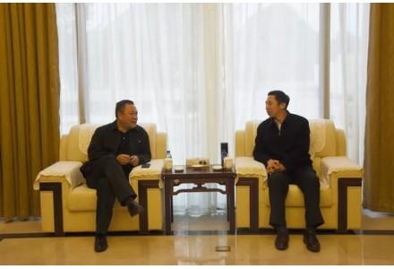 中国观赏石协会2020年大事记