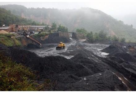 山西煤炭企业推进改革重组