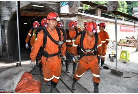 贵州毕节瑞丰煤矿中毒事故3人遇难1人获救