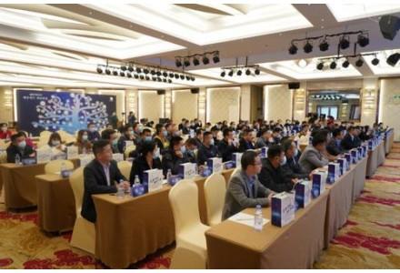 2021全国矿业采购与供应商大会将于3月底在郑州举行