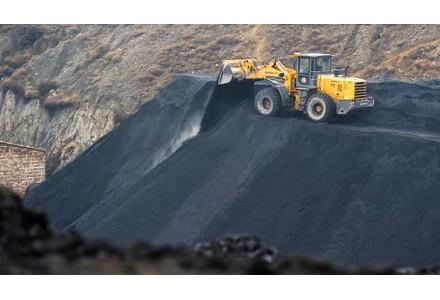 内蒙古自治区全面推进煤炭矿业权竞争性出让实施办法