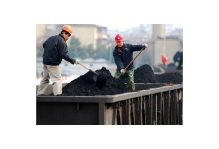煤矿冲击地压水害防治及重大设备感知数据接入细则(试行)印发