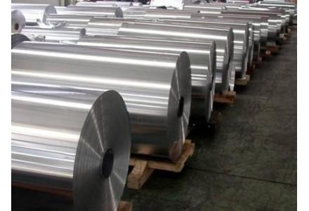 """今年铝市场将延续年""""量价齐涨""""态势"""