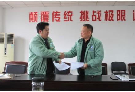 华中铜业确定2021年安全环保工作目标