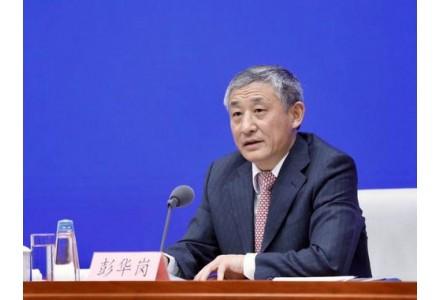彭华岗:将加快国有资本布局优化和结构调整