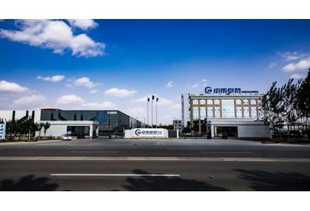 伊藤忠商事参与构筑日本国内氢能地产地销型示范项目