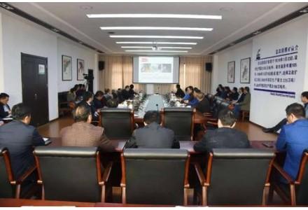 新疆发文加快推进煤矿智能化建设