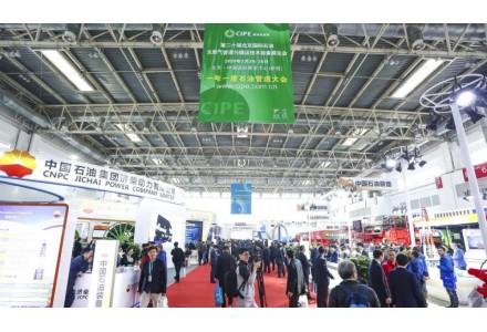 最新!世界管道大会CIPE2021北京管道展定档6月8-10日